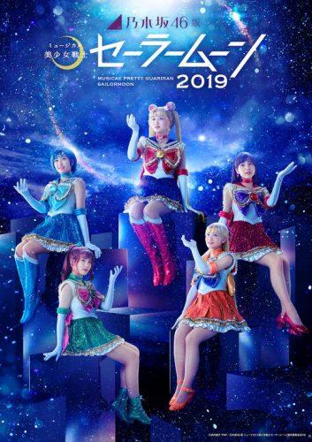 Anime-Manga-Game-Theater-Online-Festival-2021-560x396 Japan 2.5D Stage Play World: Anime, Manga & Game Theater Online Festival 2021 Starts August 6