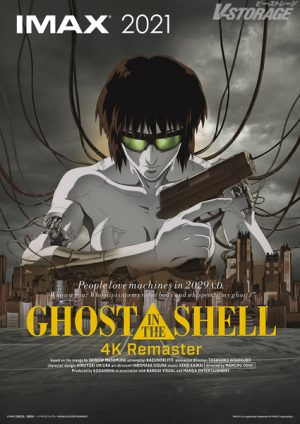 """""""Ghost in the Shell"""" 4K Remastered Version in Theaters Starting September 17!!"""