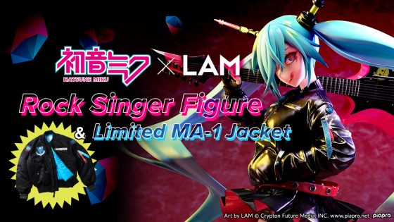 Hatsune-Miku-LAM-Figure-and-Jacket1-560x315 A Hatsune Miku Figure Designed by Famous Illustrator LAM Will Be Released Along With a Limited Lot of 390 Flight Jackets Based on the Figure!