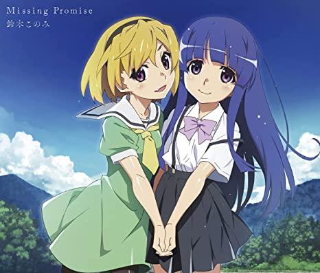Higurashi-no-Naku-Koro-ni-Sotsu-Wallpaper Best Anime EDs of Summer 2021