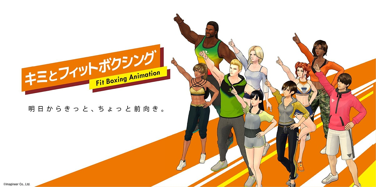 """Kimi Popular Exercising Game """"Fit Boxing"""" Gets An Anime Adaptation & Arrives Fall 2021!!"""