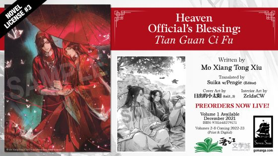 SS-announcement3-Heavens-Official-Blessing-560x315 Seven Seas Licenses Three Blockbuster Chinese Danmei Novel Series