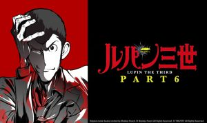Sentai to Distribute LUPIN THE 3rd PART 6 Anime Series
