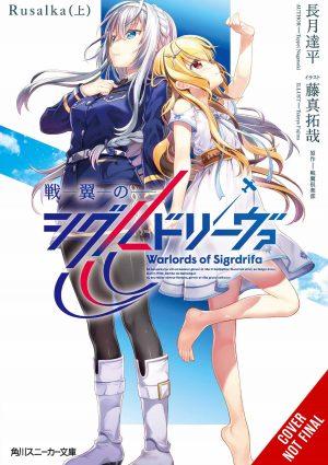 The-Wolf-Never-Sleeps-Vol.-1-manga-225x350 Yen Press Announces 13 Releases for Future Publication