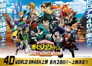 """MHA Movie """"My Hero Academia THE MOVIE World Heroes' Mission"""" is Getting a 4D Screening!"""
