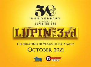LUPIN THE 3rd Tabletop RPG and Anniversary Coffee Table Book To Be Published by TMS Entertainment & Magnetic Press