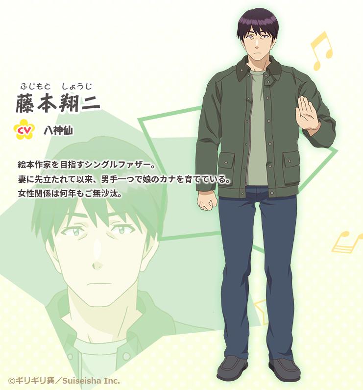 "showtime-uta-no-oneesan-datte-shitai-kv Romance Ecchi ""Showtime!: Uta no Onee-san Datte Shitai"" Reveals New Promo Video Featuring Theme Song"
