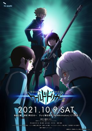 """""""World Trigger 3rd Season"""" Unveils New Promo Video and Theme Songs!"""