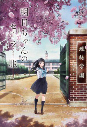 "Promo Video & Cast for ""Akebi-chan no Sailor-fuku"" (Akebi's Sailor Uniform) Released!!"