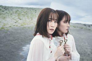 "Minori Suzuki to Release Long-Awaited  New Single ""Saihate"" on November 10!"
