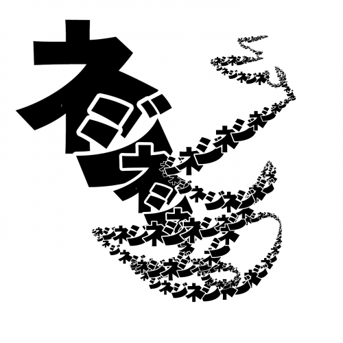 Otaku-Coin-1-560x293 Spread Manga Culture Around the World! Generative Art 'Manga Gion NFT' Giveaway to First 3,300 Users! (Gas Fee Charged Separately)