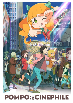 """GKIDS Acquires North American Rights to """"Pompo the Cinephile"""""""