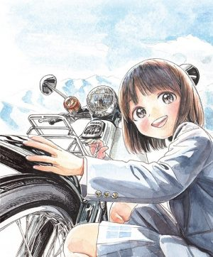 6 Anime Like Super Cub [Recommendations]