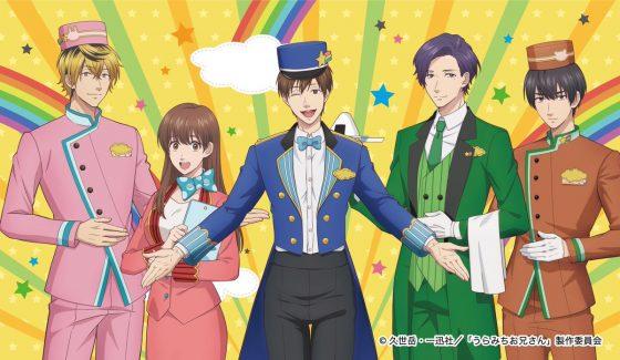 Uramichi-Oniisan-dvd-300x382 6 Anime Like Uramichi Oniisan (Life Lessons with Uramichi-Oniisan) [Recommendations]