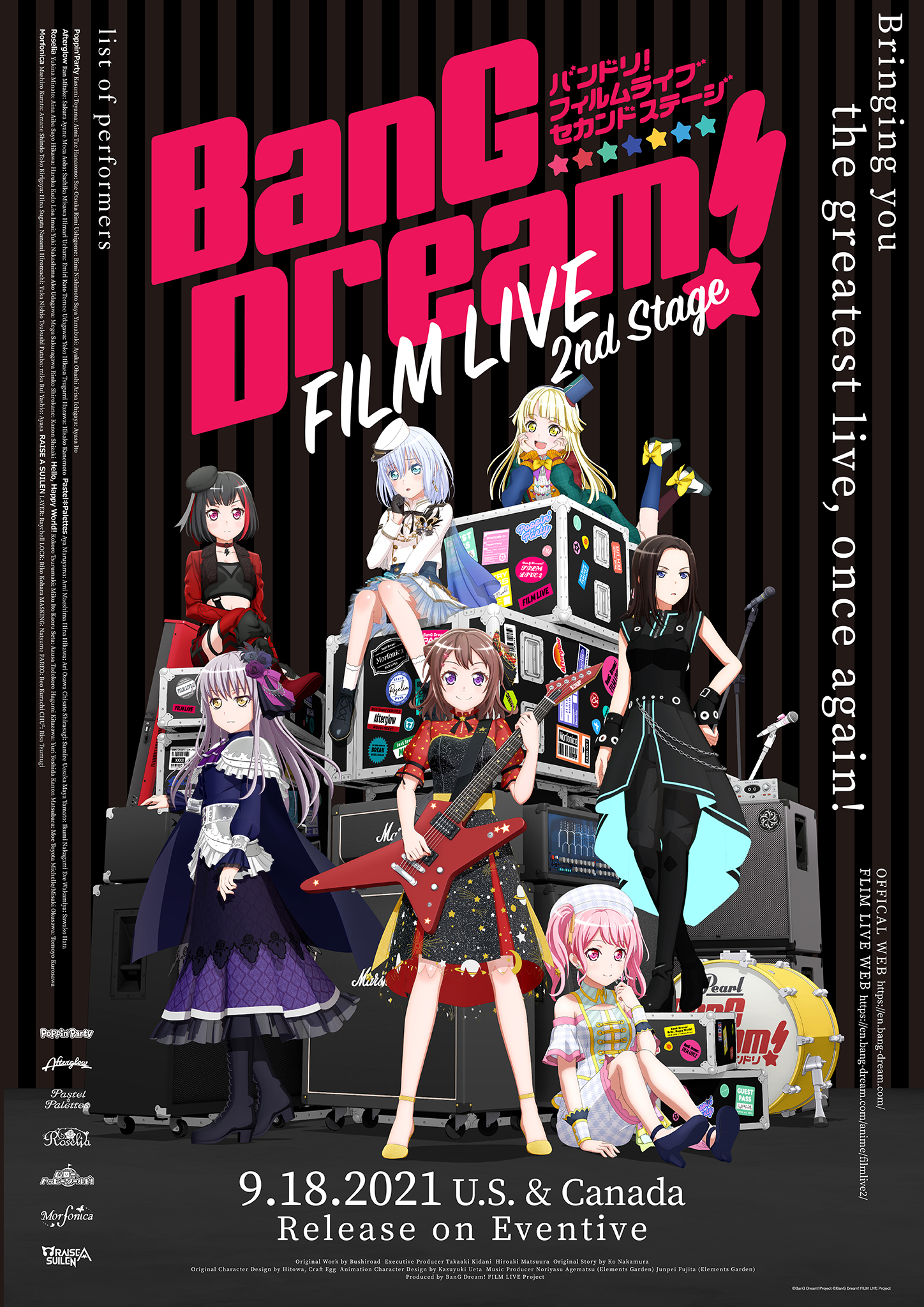 bang-dream-film-live-2nd-stage BanG Dream! FILM LIVE 2nd Stage Movie/Concert Review - Don't Miss Out On This Special Show!