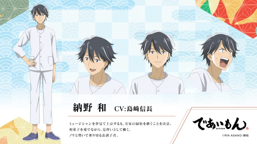 "deaimon-kv2-354x500 Sweets Anime ""Deaimon"" Reveals New Visual and Character Settings!"