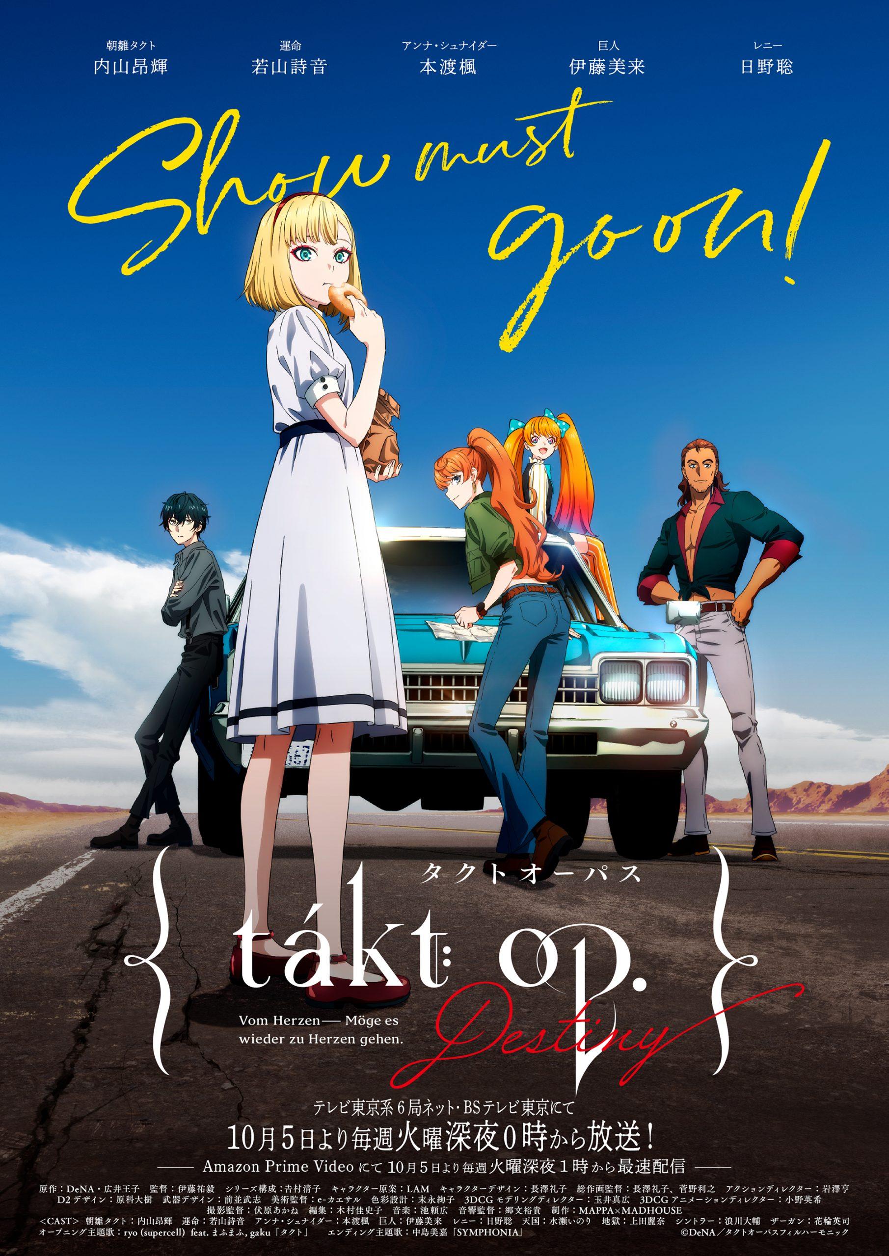 Thumbnail_Coming-Soon Fall 2021 Anime Chart