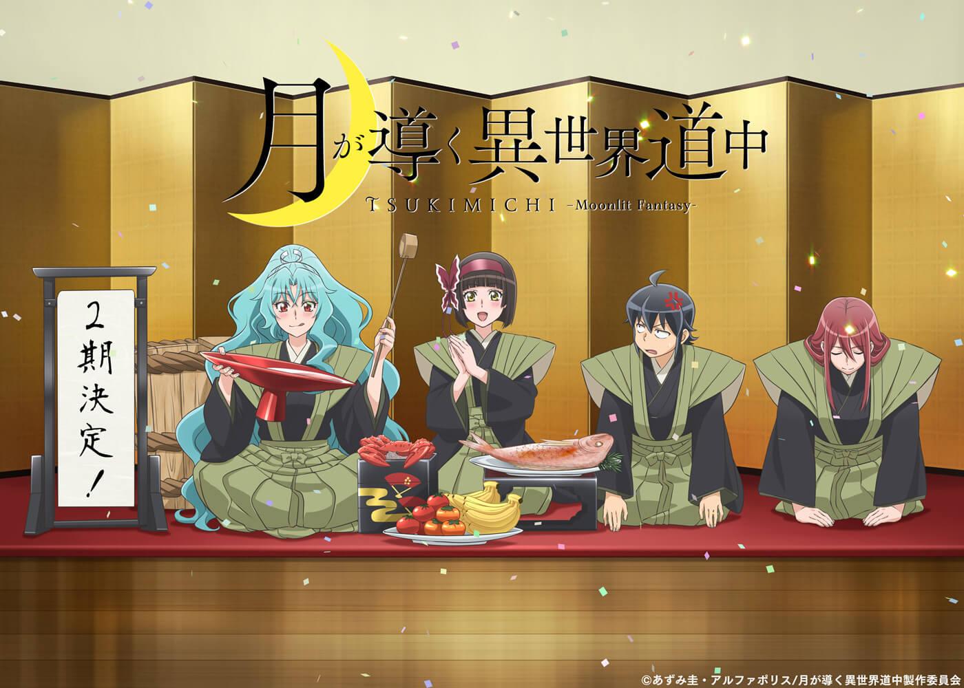 """tsuki-ga-michibiku-isekai-season-2-kv """"Tsukimichi -Moonlit Fantasy-"""" Announces 2nd Season!"""
