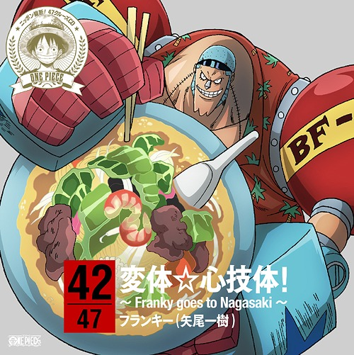 wallpaper-One-Piece-1 Top 10 Strangest Anime Character Designs