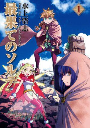Seven Seas Licenses Several New Manga Titles